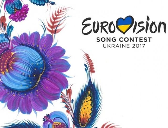 На даний момент на право провести Євробачення в наступному році претендують Київ, Дніпро і Одеса.