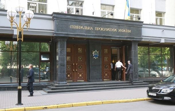 Керівництво ГПУ і працівники міжнародного управління відомства підуть на курси англійської мови.
