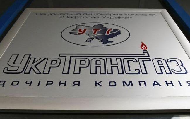 У Укртрансгазі повідомили, що причина призупинення потужностей Одеського припортового заводу в відмову споживання природного газу