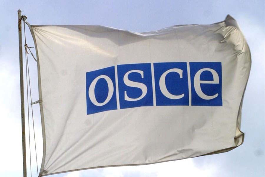 Йдеться про розміщення баз ОБСЄ недалеко від кордону з узгодженим географічному розташуванню.