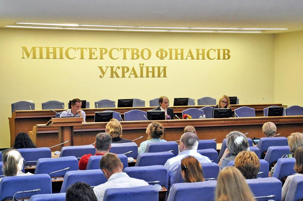 Дохідна частина Держбюджету за звітний період склала 265 631,5 млн грн, видаткова – 300 409,6 млн грн.