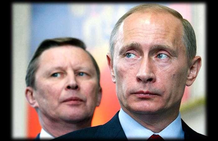 Президент Росії Володимир Путін звільнив з посади керівника Адміністрації Президента Сергія Іванова і призначив на його місце Антона Вайн.