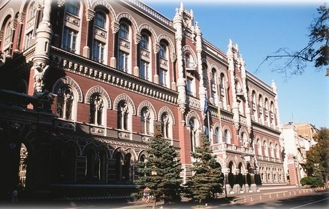 Національний банк України планує скоротити персонал. Працівників скоротять удвічі за два з половиною роки.