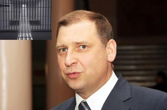 Суд обрав запобіжний захід колишньому заступнику голови Дніпропетровської обласної ради, який підозрюється в завданні збитків державі на суму 15 млн грн.