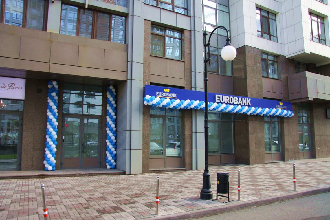 Національний банк України відкликає ліцензію Євробанку. Опівдні 15 червня Євробанк заблокував роботу платіжних карток фінустанови.
