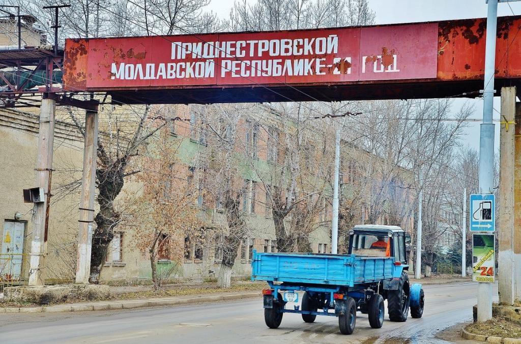 Міністерство закордонних справ Молдови закликало вивести російські війська та озброєння з Придністров'я. Ці навчання кваліфікували як незаконні та неприпустимі дії на території Молдови.