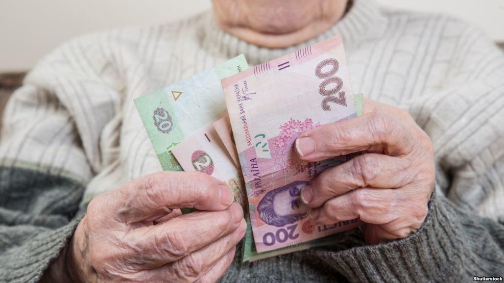Новий уряд планує нарешті запустити пенсійну реформу та хоча б якось збільшити мінімальну пенсію.