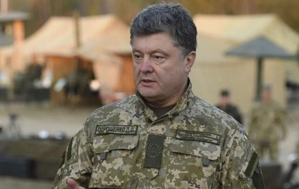 Слово і Діло підготувало традиційну підбірку найважливіших заяв українських політиків за тиждень, що минає.