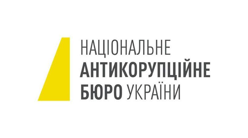 Національне антикорупційне бюро відзвітувало про кількість порушених кримінальних проваджень щодо суддів.
