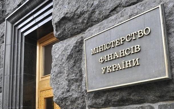 Доходи Бюджету 2017 року складатимуть 785,5 мільярда гривень, видатки – 851,6 мільярда гривень.