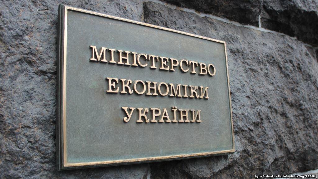 Прогноз української економіки на поточний рік трохи погіршений – з 1,1 відсотка до 1 відсотка за інфляції 13,1 відсотка.