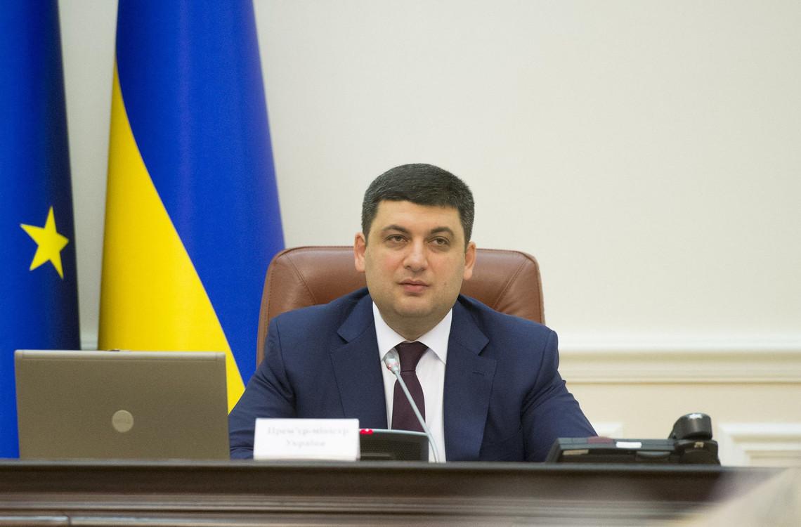 ВУкраине вближайшие месяцы опустят цены налекарства— Гройсман