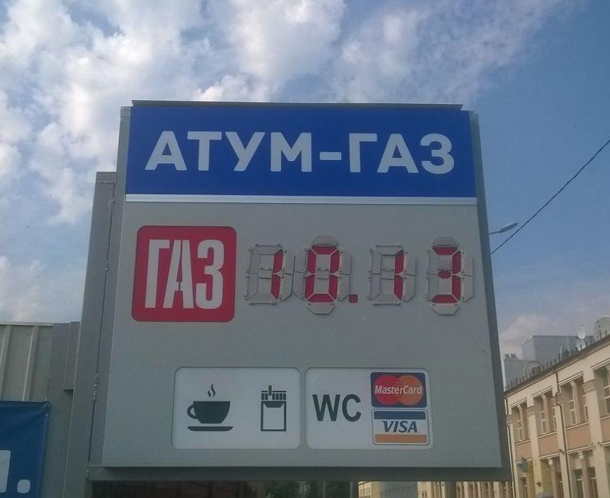 На деяких окремо розташованих АГЗС в Києві ціна скрапленого газу зперебуває в діапазоні від 10,13-10,14 грн за літр.