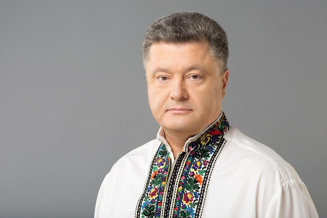У 2017 році українці відзначатимуть два нових свята – сторіччя Центральної Ради та початок української національної революції XX століття. Про це заявив Президент Петро Порошенко.