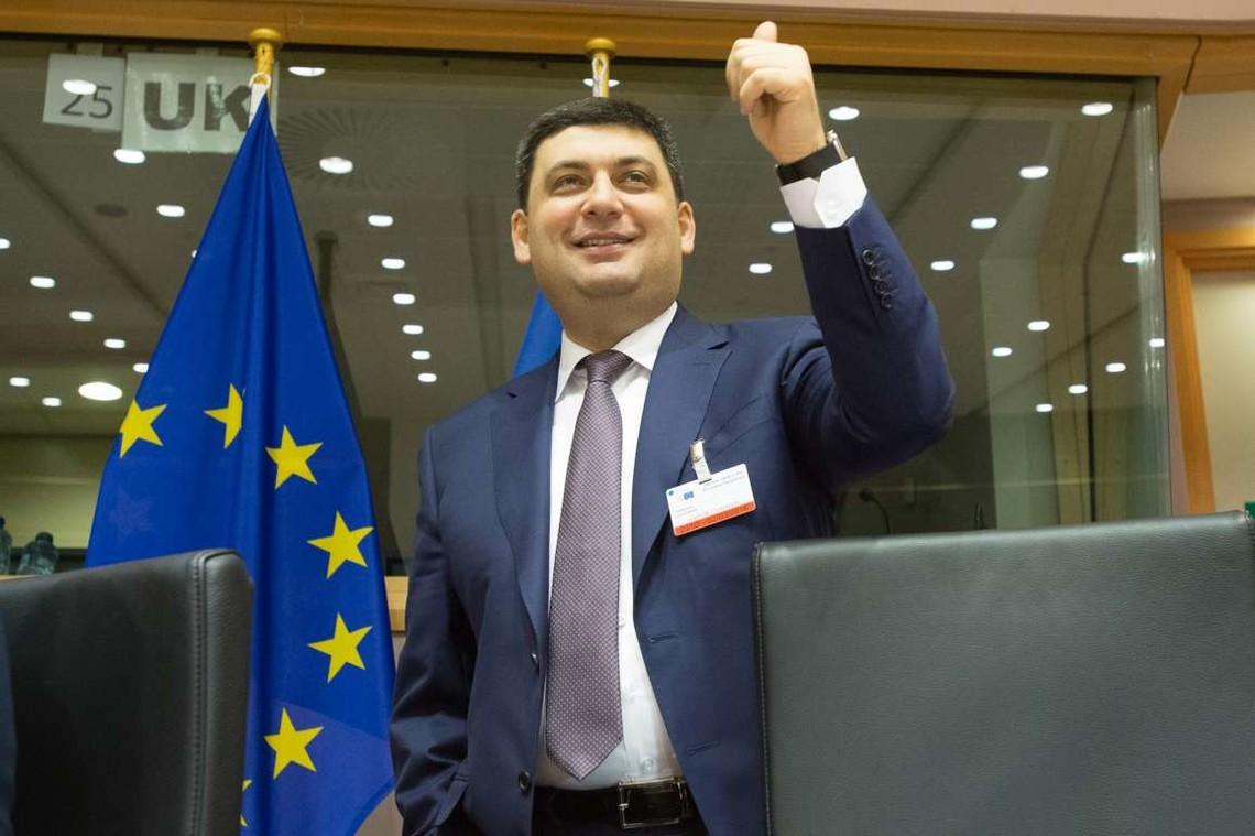 За словами прем'єр-міністра Володимира Гройсмана, дерегуляція та залучення інвестицій розкриють потенціал України.