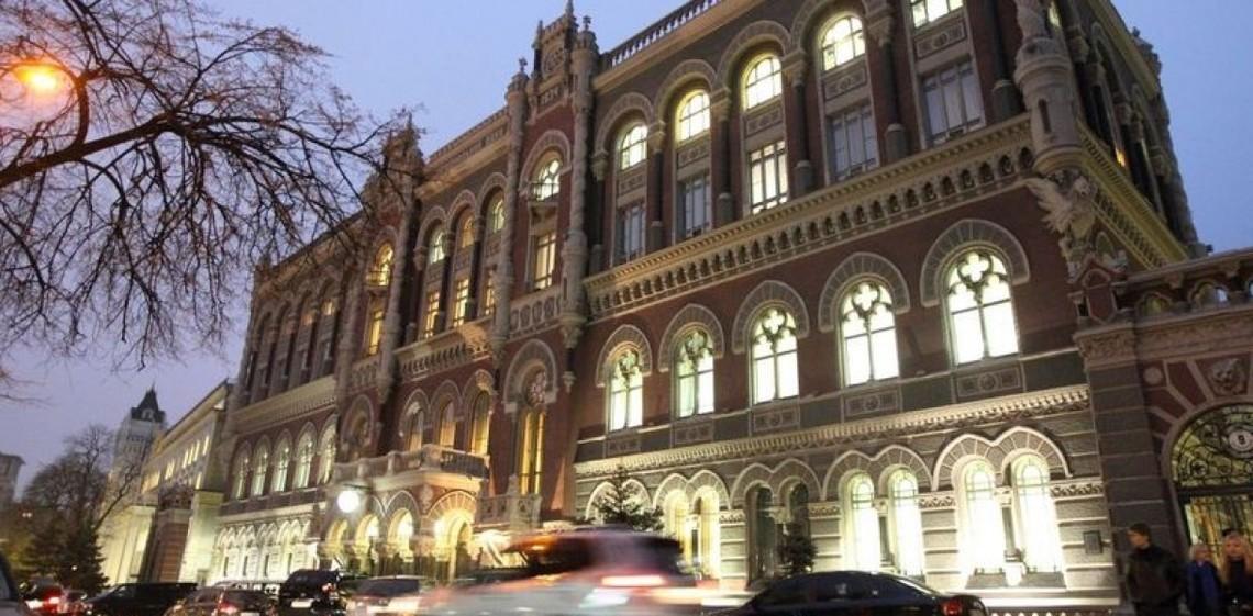 Доходи банківської системи за січень-липень 2016 зменшилися на 13 відсотків – до 101,6 млрд грн.