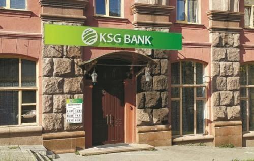 НБУ оголосив про ліквідацію ПАТ КСГ Банк, відповідне рішення №239-рш Нацбанк ухвалив 30 серпня 2016 року.