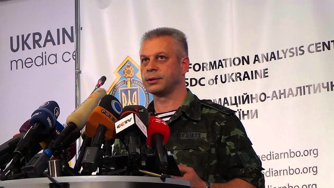 Речник Адміністрації Президента України з питань АТО повідомив, що за першу половину дня відбувся лише один неприцільний обстріл.