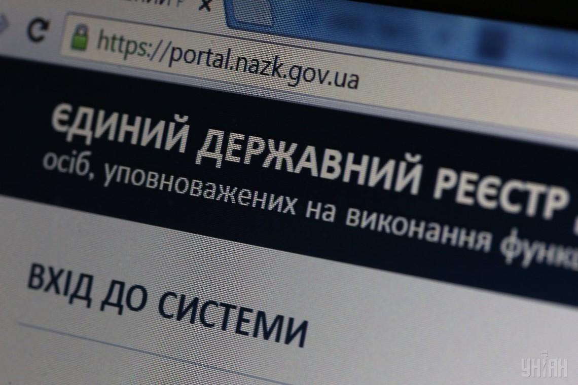 Система електронного декларування запущена 1 вересня о 00:00. У державних службовців є час до 1 листопада, щоб подати електронні декларації.
