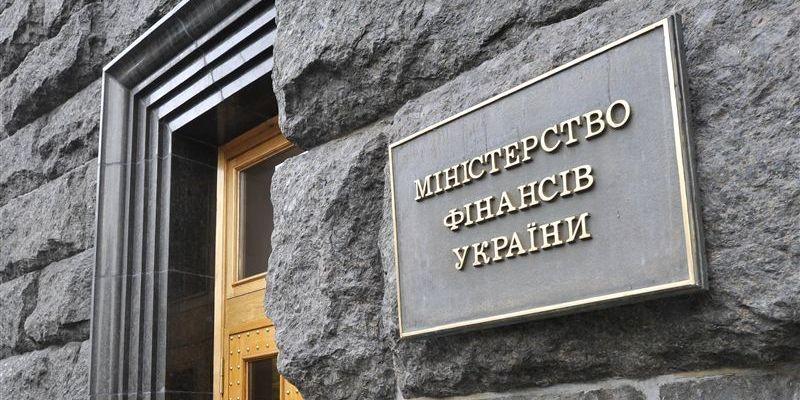 Міністерство фінансів вийшло на фінальну стадію формування проекту державного бюджету на 2017 рік. Документ на обговорення до Верховної Ради обіцяють подати не пізніше 15 вересня.