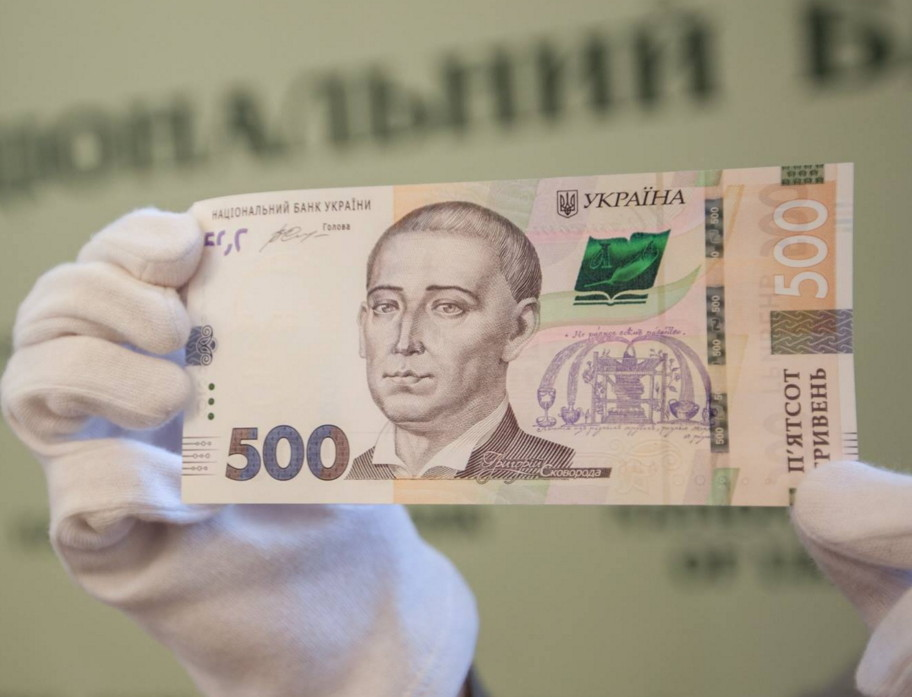 Нацбанк України провів опитування на визначення кращого дизайну банкнот гривні за 20 років її існування. Перше місце зайняла банкнота номіналом 500 грн зразка 2015 року.