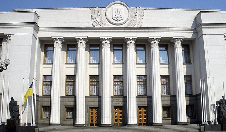 ВВР декоммунизировали панно «Цветущая Украина»