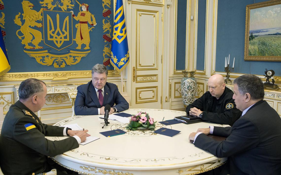Президент України Петро Порошенко провів нараду з представниками правоохоронних органів і дав їм доручення.