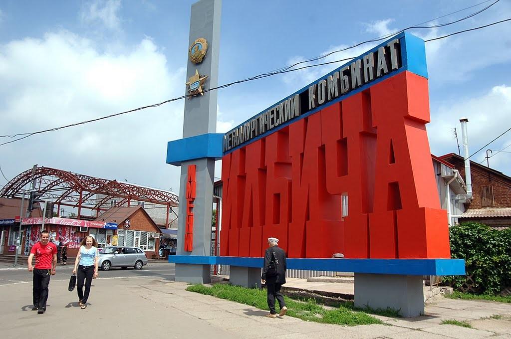 Маріупольський металургійний комбінат ім. Ілліча, який належить Рінату Ахметову, розпочне будівництво, де інвестиції складатимуть більше 150 мільйонів доларів.