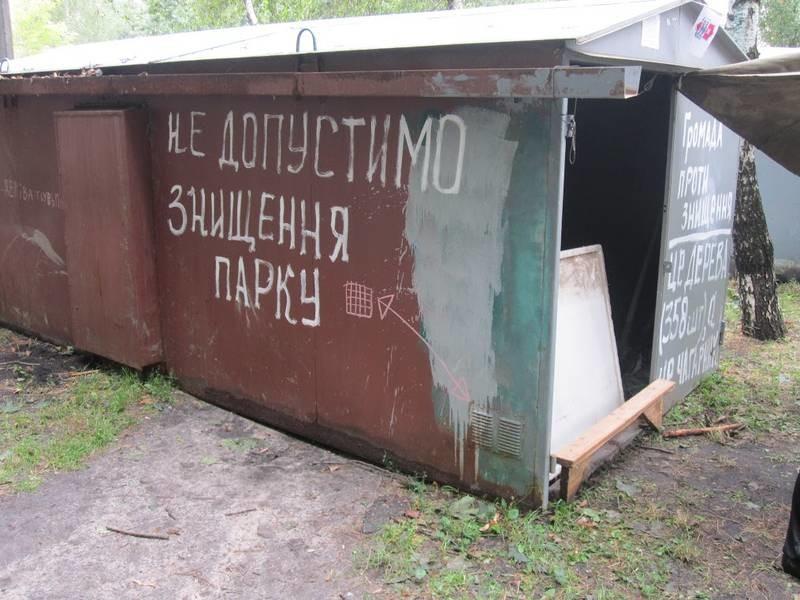 Київрада має повне право розірвати із забудовником договір оренди через борг з орендної плати за землю в сумі 243 тис. 327 грн.