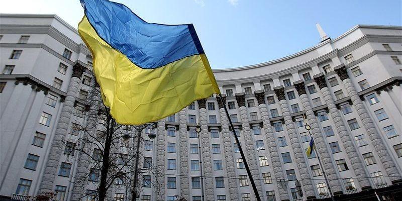 Кабінет міністрів України розширив список об'єктів, які будуть виставлені на продаж у 2016-2017 роках, після виключення Верховною Радою зі списку заборонених до приватизації.