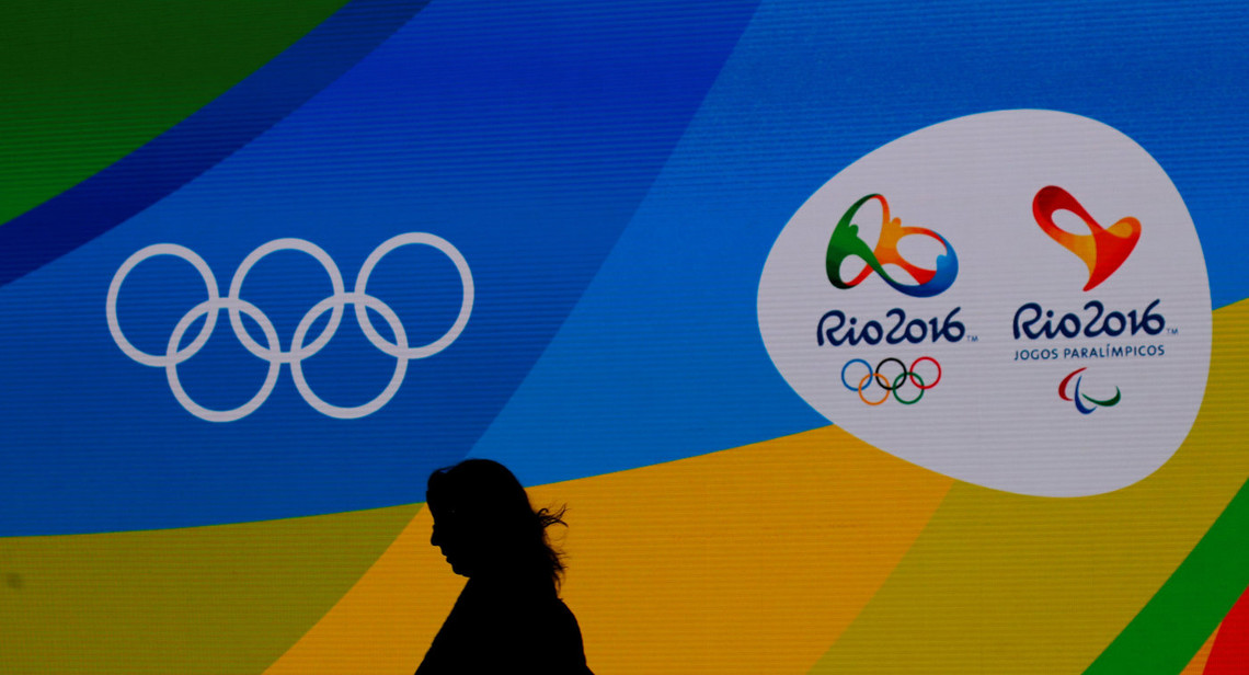 На стадіоні Маракана в Ріо-де-Жанейро почалися літні Паралімпійські ігри-2016. Вони триватимуть 11 днів – із 7 до 18 вересня.