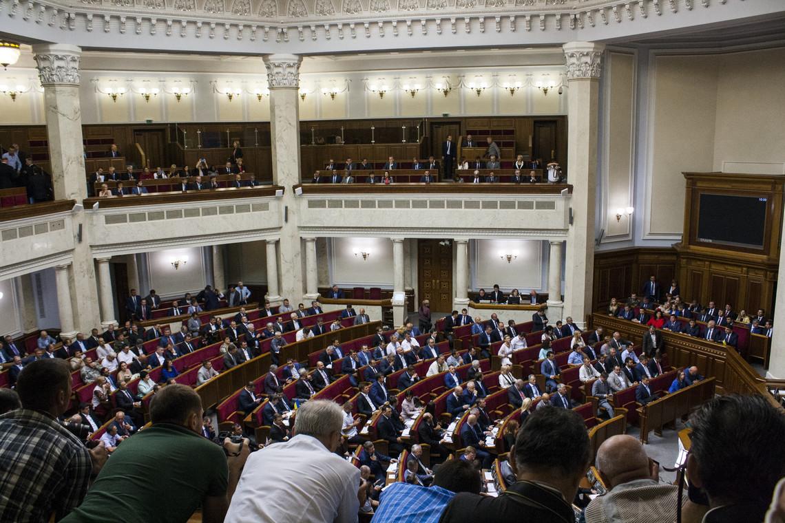 Розгляд Верховною Радою порядку денного, в якому є велика кількість економічних законопроектів.