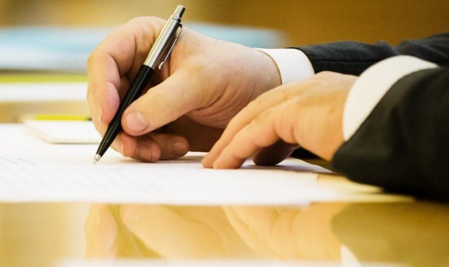 Порошенко объявил конкурс надолжность руководителя Харьковской облгосадминстрации