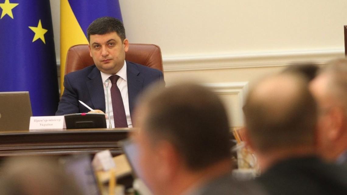 Сьогодні на засіданні ВР між Гройсманом і Зубко сталася свовесная перепалка. Прем'єр-міністр дозволив собі різко висловитися адресу віце-прем'єра Зубко.