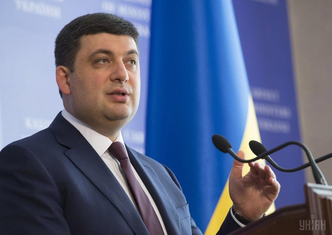 Уряд цього тижня внесе до парламенту проект Державного бюджету на 2017 рік. Про це повідомив прем'єр-міністр Володимир Гройсман.