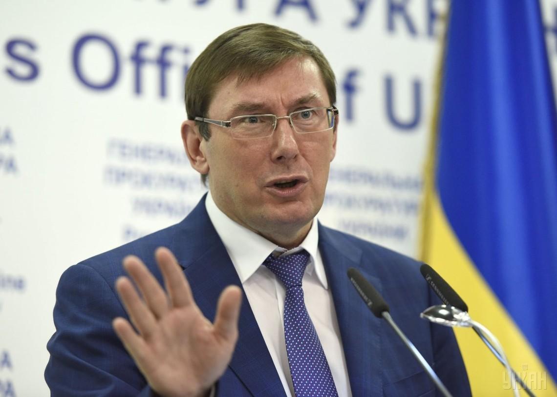 Глава Генпрокуратури Юрій Луценко не виконав ще одну свою обіцянку, що стосується арешту депутатів Верховної Ради.