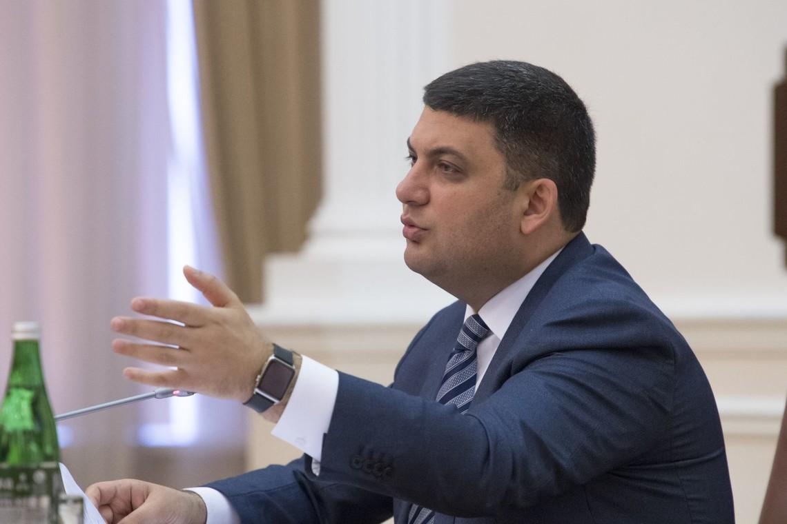 Кабінет міністрів України працює над питанням переходу до монетизації невикористаного залишку субсидії.