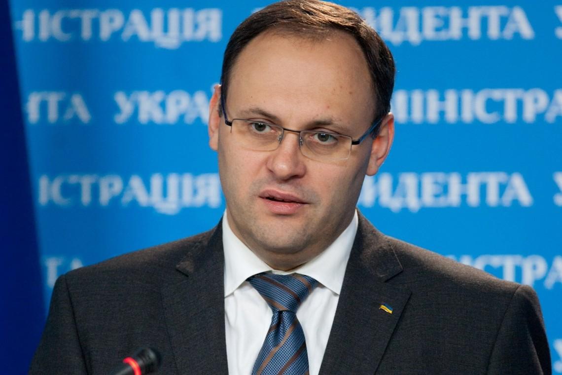ГПУ: ВПанаме отыскали недвижимость Каськива наполмиллиона евро