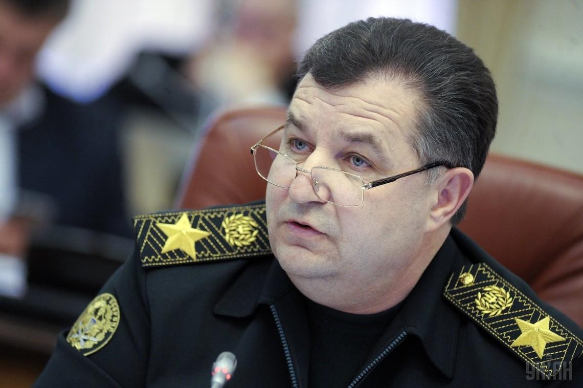 Степан Полторак підписав наказ про визнання такими, що втратили силу, 395 наказів попередників, які перешкоджали розвитку та реформуванню армії України.