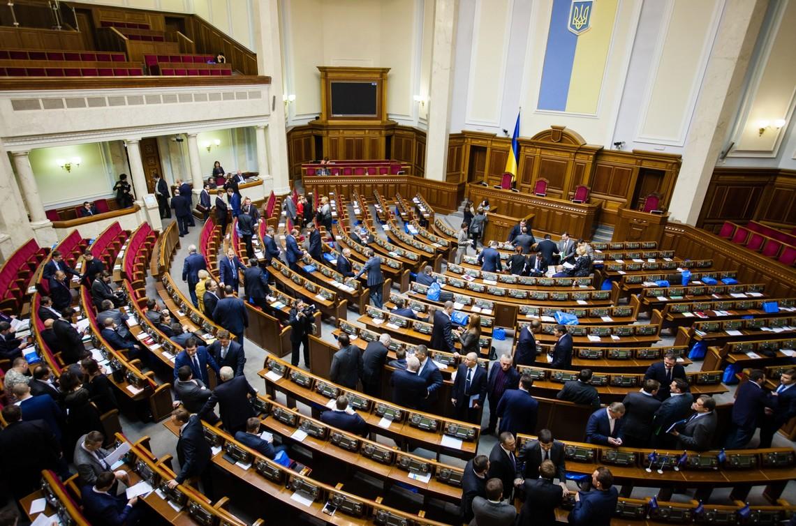 Українські парламентарі часто подають різноманітні депутатські запити, які можуть стосуватися будь-чого.