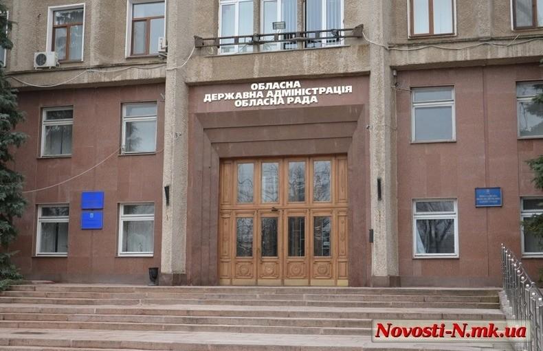 Народний депутат від пропрезидентської фракції Олексій Савченко став переможцем конкурсу на посаду глави Миколаївської ОДА.