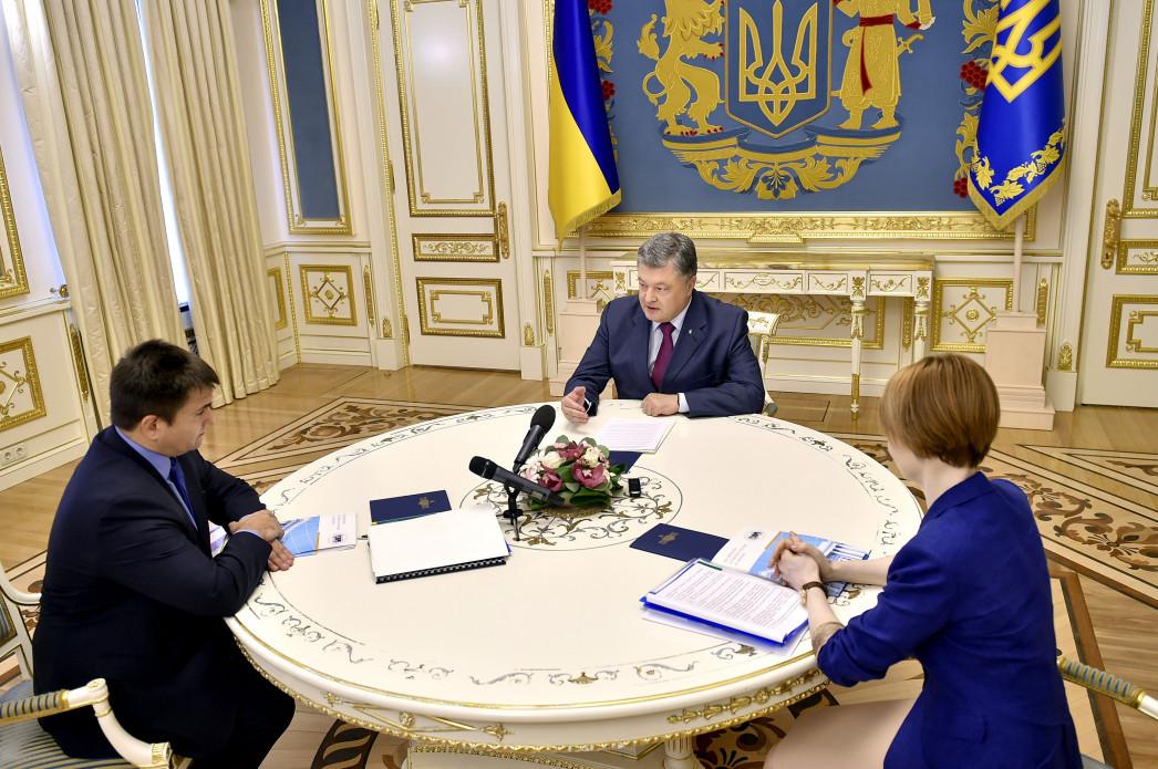 Петро Порошенко доручив МЗС порушити арбітражне провадження проти РФ з порушення нею Конвенції ООН з морського права.
