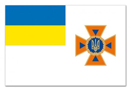 Президент України Петро Порошенко підписав указ про нову символіку Державної служби надзвичайних ситуацій.