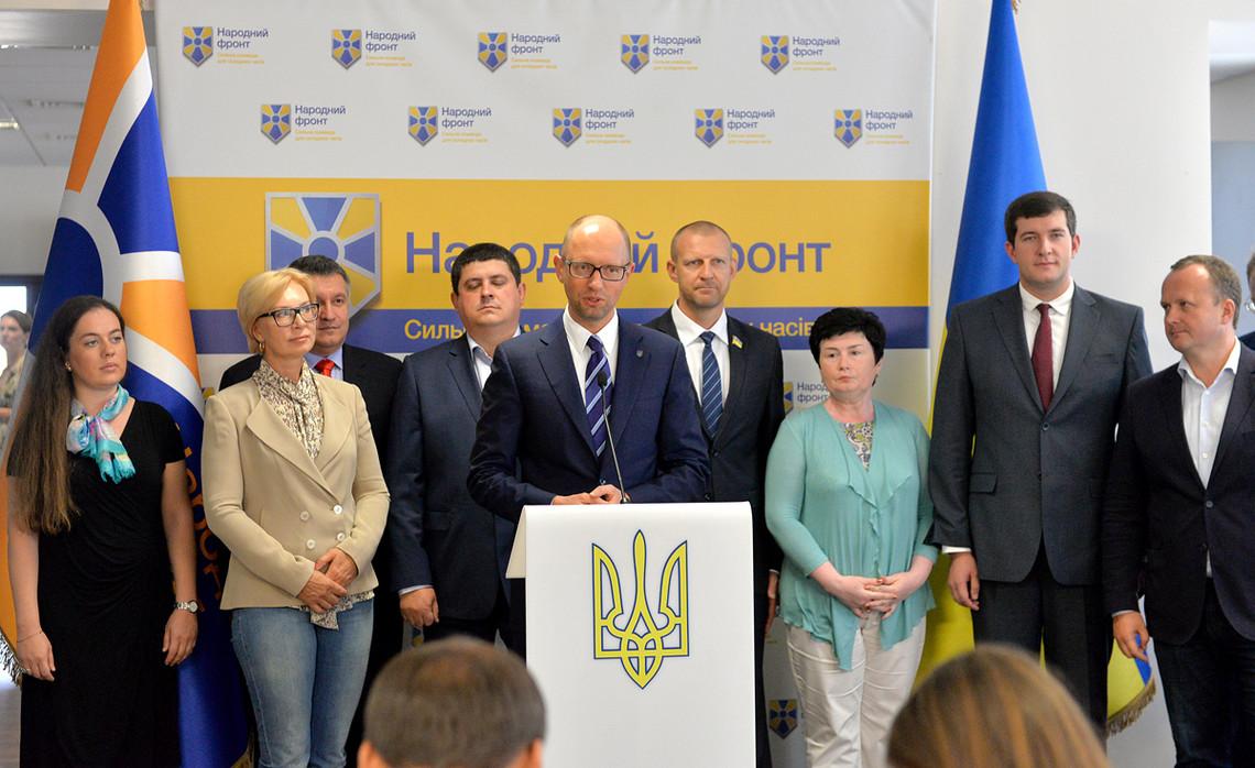 У Народному фронті закликають українську Верховну Раду не визнавати результати виборів в Росії.
