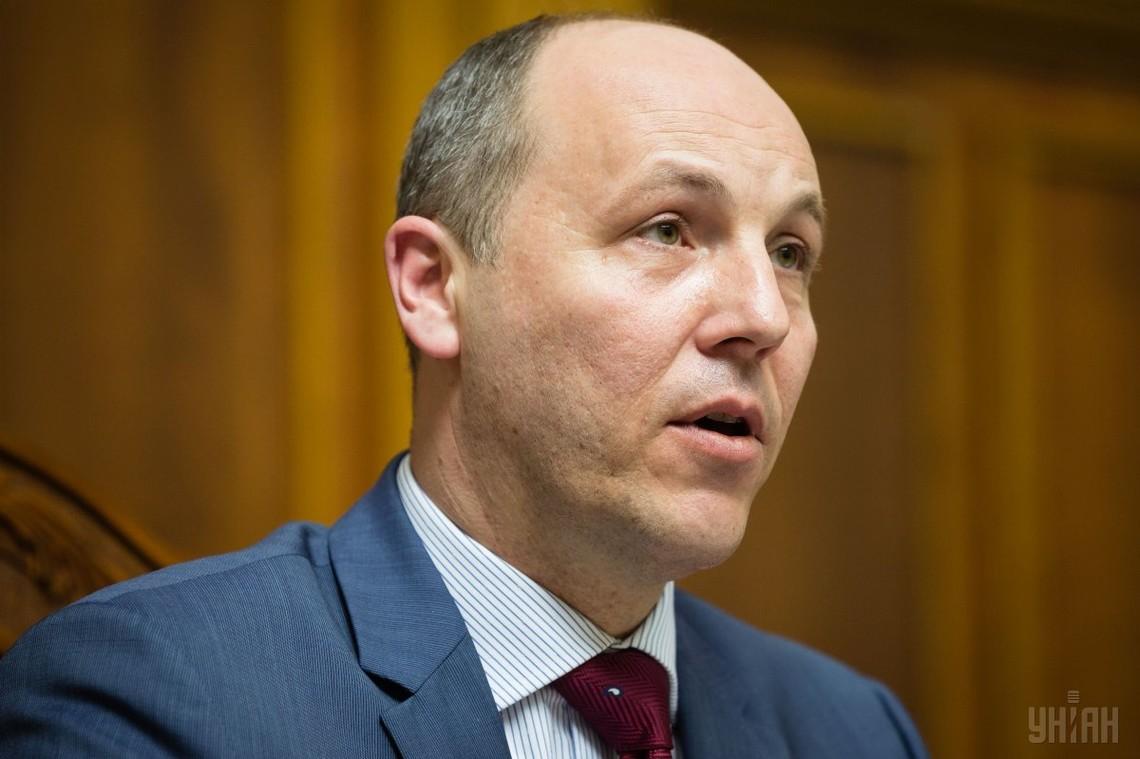 Підстав для повернення російської делегації до повноцінної роботи в парламентській асамблеї Ради Європи – ПАРЄ – немає.
