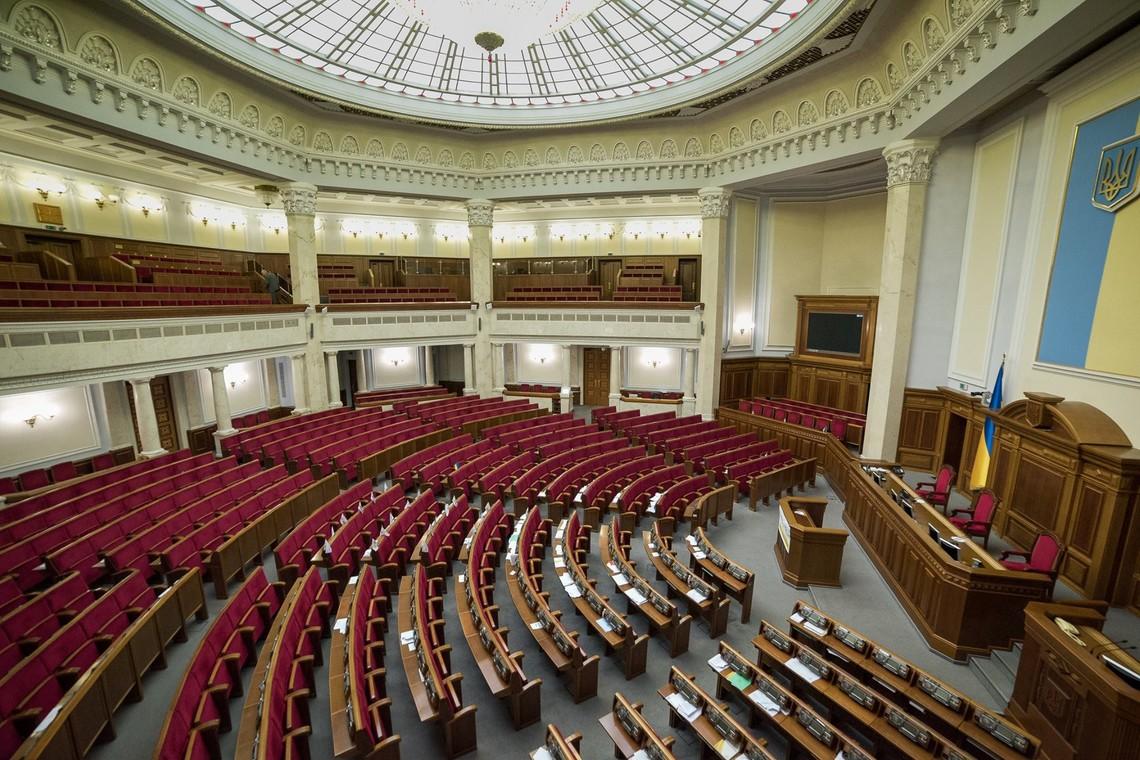 Сьогодні в українському парламенті пройде чергове пленарне засідання, на якому розглянуть низку законодавчих ініціатив.