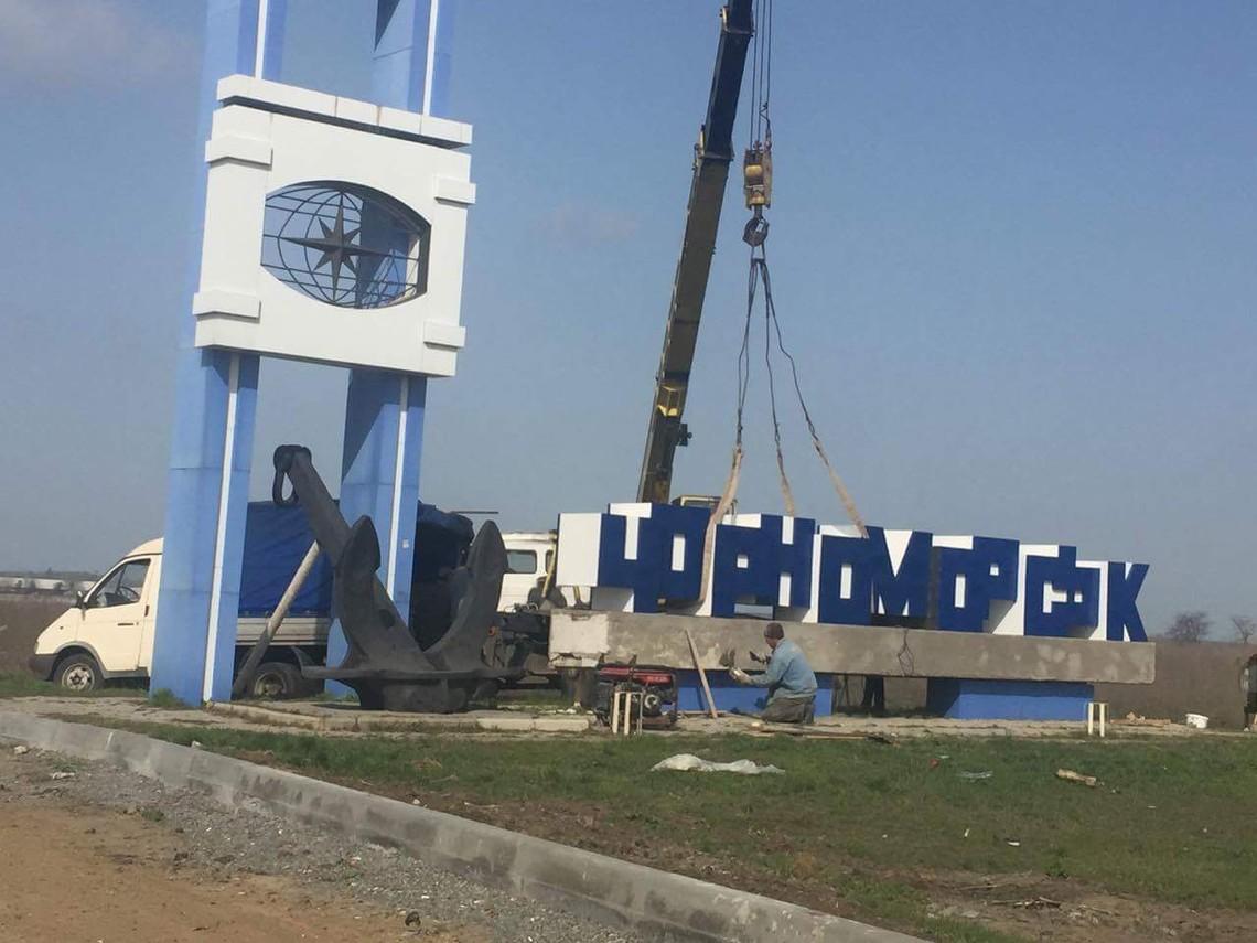 У Державній прикордонній службі України проводяться заходи з ліквідації символів комуністичного тоталітарного режиму.