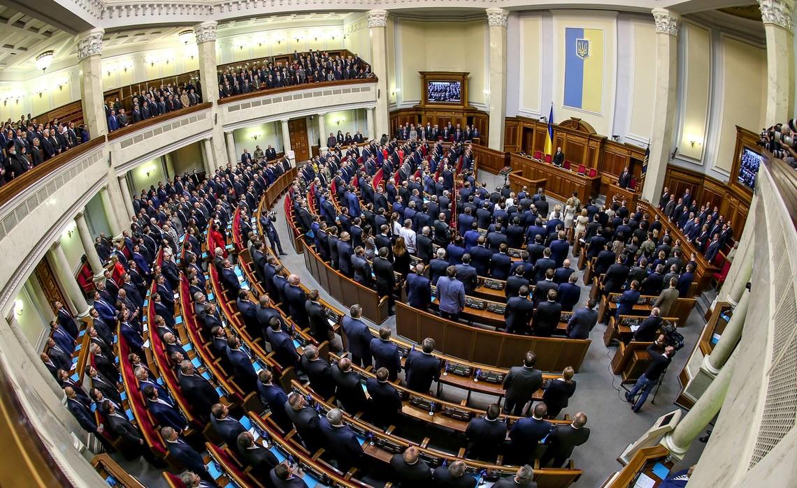 За відповідну заяву проголосували 264 народних депутатів на пленарному засіданні у вівторок.