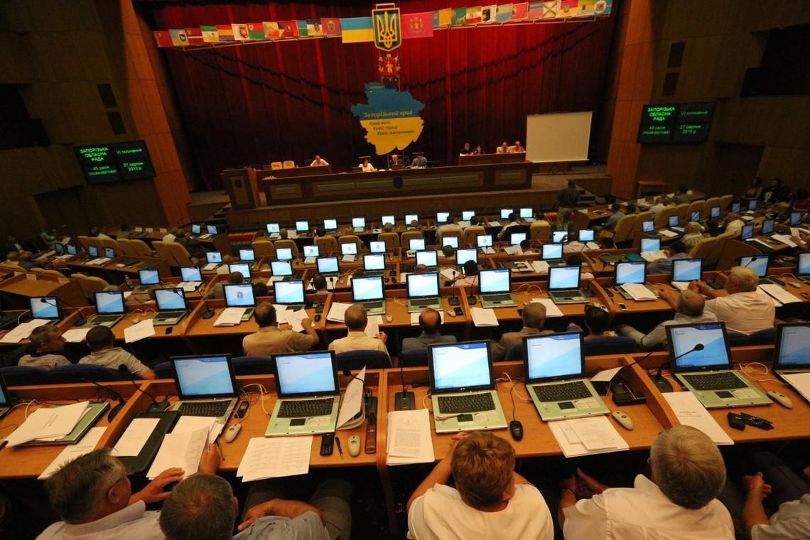 Запорізька обласна рада ухвалила звернення про визнання Росії країною-агресором, а так званих ЛНР і ДНР – терористичними організаціями.