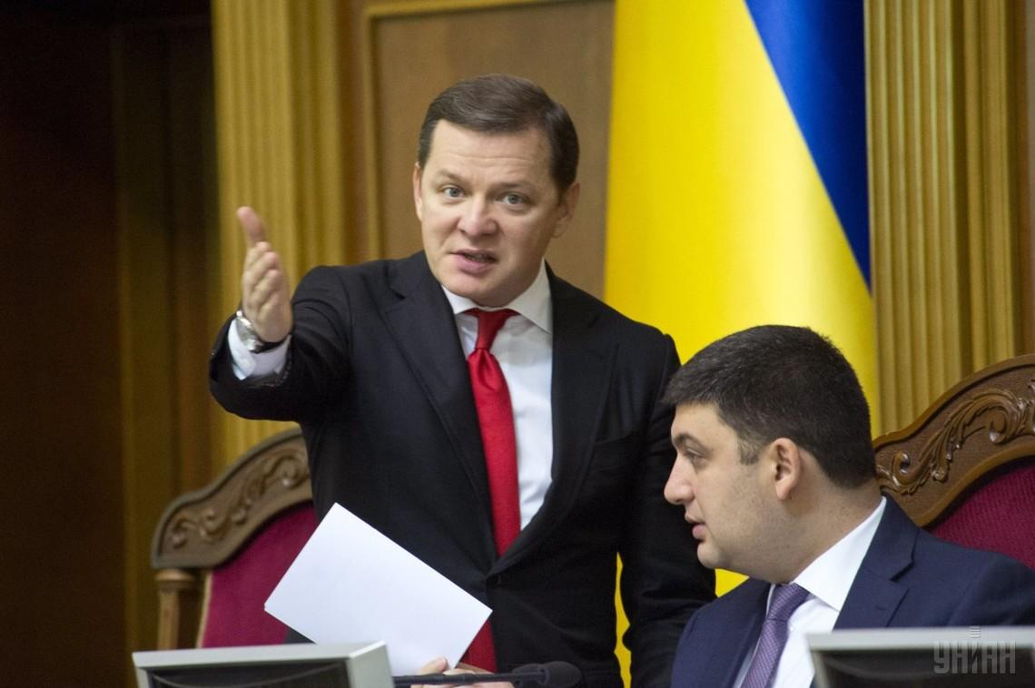 Народний депутат Олег Ляшко не виконав обіцянку про ініціацію кримінального провадження щодо Шокіна й Гройсмана за арешт Мосійчука.
